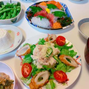 #ポテトサラダ や #生鱼片 #今天的晚餐 #晩ご飯 #おうちごはん #美味しかった #夕飯