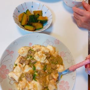 #麻婆豆腐 #晚餐 #星期一 #晩ご飯 #おうちごはん #マーボー豆腐 #中华料理 #美味しい