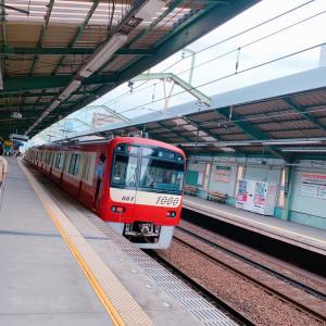 #京急 #KEIKYU いつの間にか駅名変わってるやん #羽田空港 #乗り鉄 #電車 #車両
