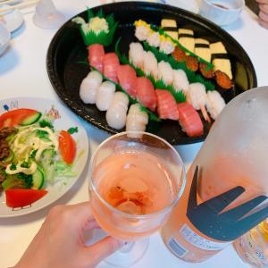 #お寿司 や #牛肉 と #スパークリングワイン #ホームパーティー #すし #ピノロゼ