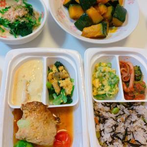 #夕飯 #fitfoodhome #宅食 #ダイエットミール #ロカボ #低GI #肉野菜炒め