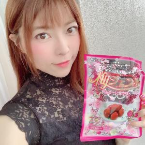 #カリカリ梅 #めっちゃ美味しい #梅ジェンヌ #赤城フーズ #栄養補給