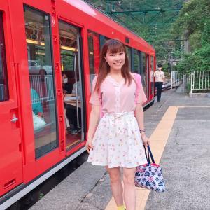 #箱根 #小涌谷 #HAKONE #箱根登山鉄道 #箱根好き #トラベラー #宮ノ下 #強羅
