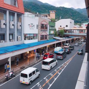 #箱根 2日目❤️ #チェックアウト 後は #箱根湯本 に #旅行記 2020.9月18日
