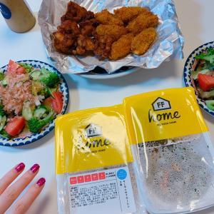 #晩ご飯 #おうちごはん #FITFOODHOME #お弁当 #鮭 #夕飯 #今天的晚餐