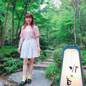 #箱根 の宿 #水の音 #小涌谷温泉 #箱根旅行 #温泉 #おすすめ宿 #HAKONE