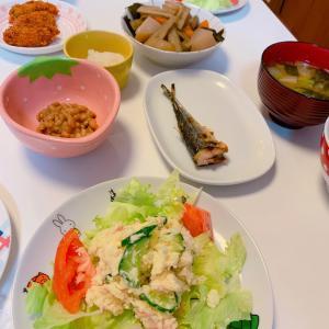 #さんま #おうちごはん #秋刀魚 #今天的晚餐 #今日の夕飯 #ポテトサラダ #晩ご飯