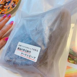#ローストビーフ #今日のお届け物 #鉄板キッチン #cona #奈良県 #富雄
