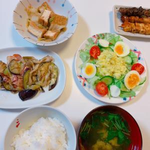 #さつまいものサラダ #厚揚げ煮物 #焼き鳥 #ベーコンと茄子チーズ焼き #お家ご飯