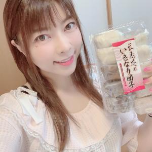 #いきなり団子 ありがとうございます #熊本 #名物 #お芋 #九州 #お届け物