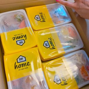 #今日のお届け物 #FITFOODHOME #冷凍庫 が #お弁当 #宅食 #フィットフード