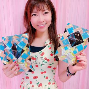 #パチパチ #メリーチョコレート #新商品 #はじけるキャンディチョコレート #お菓子 #限定