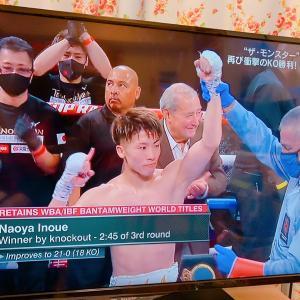#TOPRANK #井上尚弥 #ラスベガス防衛戦 #ボクシング #世界チャンピオン #すごかった