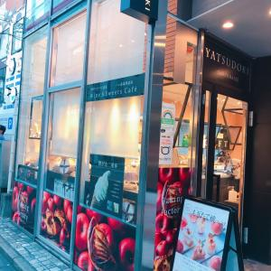 #自由が丘 #焼き菓子 #YATSUDOKI #フィナンシェ や #チョコレート #シャトレーゼ