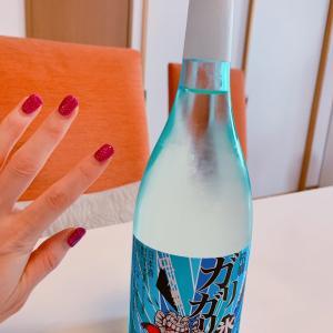 #日本酒 #渡辺酒造 さんから❤️ #夏季限定 #ガリガリ氷原酒 #夏休み #お酒 #パッケージ