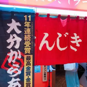 #おんじき庭本 #函館ラーメン #函館空港 で食べました❤️ #函館旅行 #母娘 #旅行記