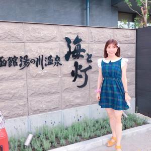 #函館 #ヒューイットリゾート #海と灯 宿泊レポ続き❤️ #北海道 9月7日お母さんと