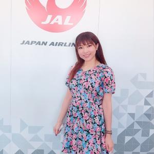 #羽田空港 #第一ターミナル #JAL #日本航空 #出張 #旅 出発編 2021.9