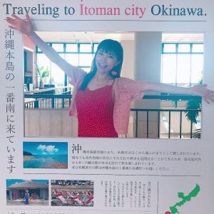 #沖縄 #SouthernBeachHotelandResort #サザンビーチホテル #ホテル
