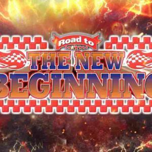新日本プロレス・試合結果・2021.1.24・ロードトゥニューギニング2021・後楽園四日目【18:00試合開始】