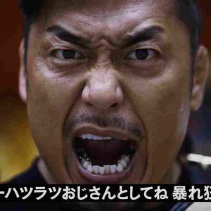 鷹木信悟が東京ドーム大会でのタイトルマッチを約束「飯伏であろうが、なかろうが、必ずやる!」【新日本プロレス・2021.7.23】