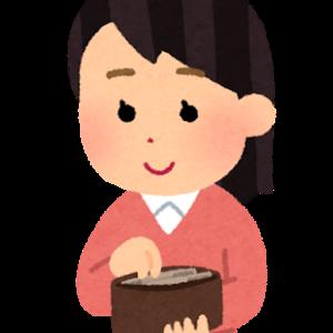 令和時代に生きる日本人の、今すぐに辞めるべきお金の使い方について
