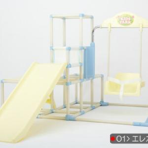 NONAKA WORLD プレミアム おりたたみロングスロープ キッズパーク (エレガント)大型