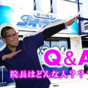 【整体戦士ダイラマンについてもっと知りたい!】Q&A方式でご紹介します⑤