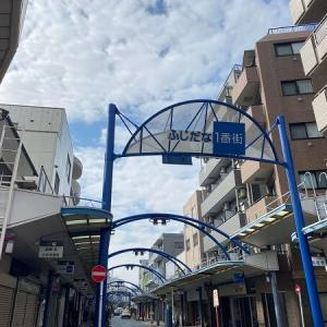 藤棚商店街(西横浜)にあるおすすめのお店を紹介!