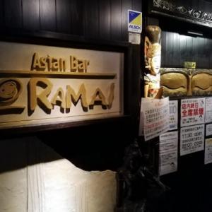 本場インドネシアのこだわりスープカレーが絶品!関内にあるAsian Bar RAMAI(ラマイ)