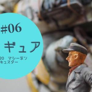 【キュスター#6】フィギュアを塗装「いつも同じ顔になっちゃう」