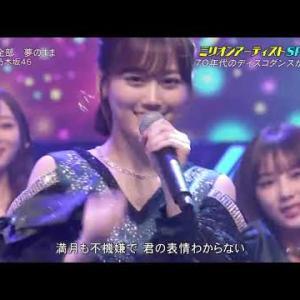 乃木坂46 『全部 夢のまま』 フル full