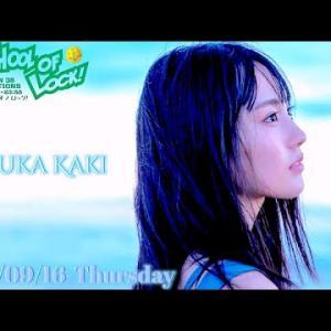 2021-09-16 乃木坂LOCKS! (SOL) - 賀喜遥香 (乃木坂46)
