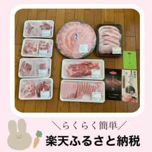 【ふるさと納税】初心者でも簡単!たったの3ステップで返礼品をゲット【都城産豚3.6kg】