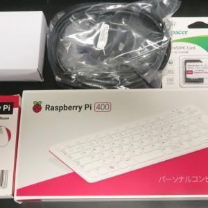 最新の一体型PCのようなもの Raspberry Pi 400