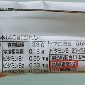 なぜ乳酸菌ではなく、殺菌乳酸菌を使用しているのか?