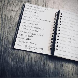 海外生活𖤐リアルに使い続けた持ち歩きノートをご紹介◡̈⋆*