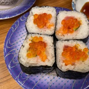 函館の回転寿司と言えば、函太郎