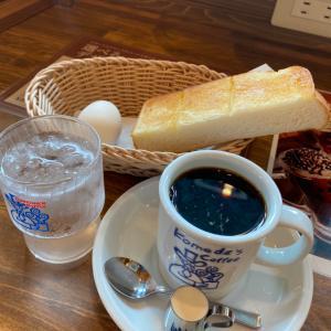 コメダ珈琲店函館ベイエリア店の動画です