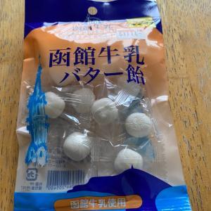 函館牛乳バター飴