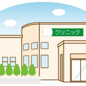 0円(6月分22日目)