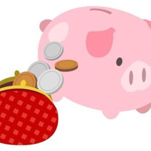 0円(6月分30日目)
