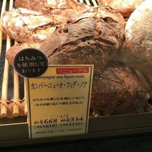 668円(8月分12日目)