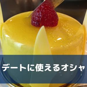 【霧笛楼(むてきろう)】異国情緒のあるデートにぴったりなカフェ【横浜・元町】