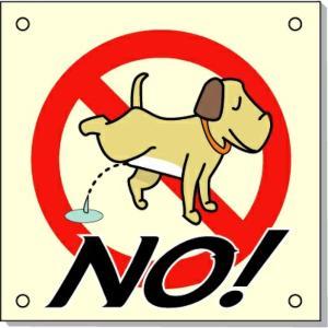 門におしっこ対策を妄想する - How Can I Guard Our Gate from Dog Pee
