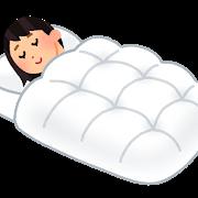 いつでもどこでも眠れる方法