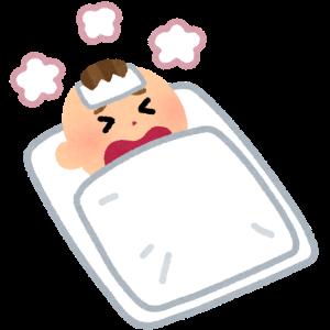 子供の発熱で1日お休みでした。