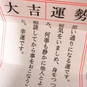 江島神社④岩屋・龍宮・奥津宮