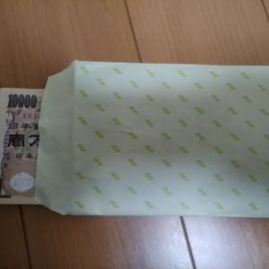 一律10万円給付へ