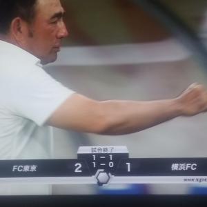 横浜FC戦感想